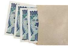 1000 japanische Yen Stockfotografie