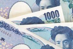 1000 japanische Yen Stockfotos