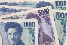 Japanische Yen Stockfotos