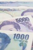 Japanische Yen Lizenzfreie Stockfotografie
