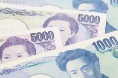Japanische Yen Stockfoto