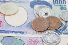 Japanische Yen Stockbild
