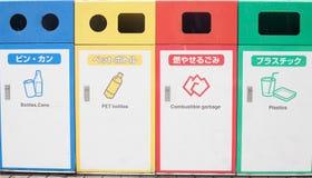 Japanischer Abfall, der trashcans sortiert stockbild
