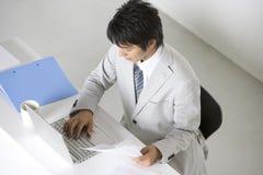 Japanischer Büroangestellter Stockbilder