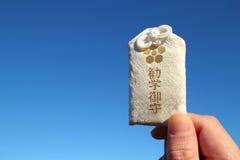 Japanischer Charme für Ermutigung des Lernens von #2 Stockbild