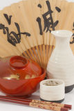 Japanischer Dishware lizenzfreie stockfotos