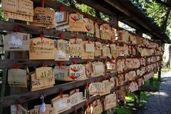 Japanischer ema Lizenzfreie Stockbilder