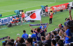 Japanischer Fußballanhänger Lizenzfreies Stockbild