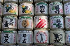Japanischer Grund-Reis-Wein rast das Verpacken stockbilder
