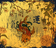 Japanischer Hintergrund mit koi Fischen Lizenzfreie Stockbilder