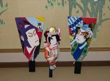 Japanischer Paddel-Fan Lizenzfreies Stockfoto