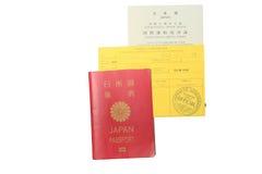 Japanischer Pass, Gelb-Karte, der nationale Führerschein Stockfotos