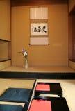 Japanischer Tee-Raum Stockfotos