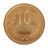 10-japanischer Yen-Münze Stockbilder