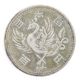 100-japanischer Yen-Münze Lizenzfreies Stockbild