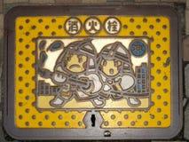 Japanisches Abwasserkanal-Gitter Lizenzfreie Stockbilder