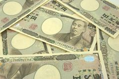 JAPANISCHES BARGELD Lizenzfreies Stockfoto