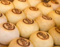 Japanisches Brot Lizenzfreies Stockfoto