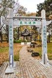 Japanisches Gartenhaus in einem Park in Riga Stockbild