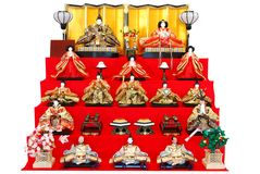 Japanisches Gericht Stockfotografie
