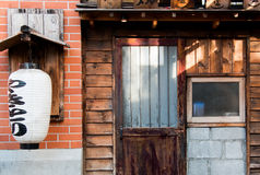 Japanisches Haus Lizenzfreie Stockfotos