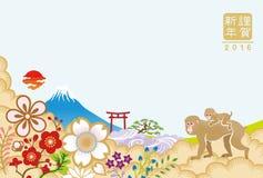 Japanisches Jahr des Affegruß-Kartendesigns stock abbildung