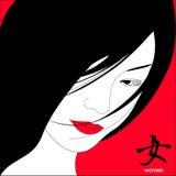 Japanisches Mädchen mit den roten Lippen. Ðieroglyph Stockbild