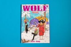 Japanisches Manga One-Stück - Comic-Buch veröffentlicht in der wöchentlichen Shonen-Sprungs-Zeitschrift lizenzfreie stockbilder