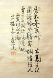 Japanisches Manuskript stockfotos