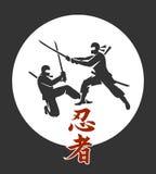Japanisches ninja Vektorplakat Asiatische Kampfkunstmeuchelmörder-Kriegersschattenbilder mit Klingenwaffenillustration lizenzfreie abbildung