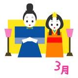 Japanisches Puppen ` Festival ` Hinamatsuri-`, traditionelles Ereignis im März, März auf japanisch stock abbildung