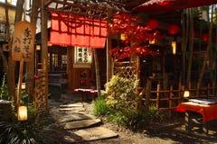 Japanisches Restaurant im Park Stockbild