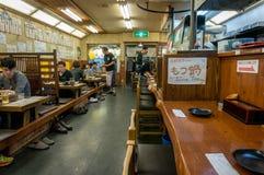 JAPANISCHES RESTAURANT IN SHINSEKAI Stockbild
