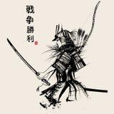 Japanisches samourai mit Klinge lizenzfreie abbildung