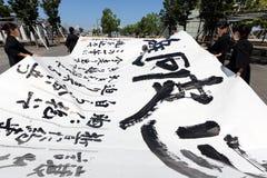 Japanisches Schulmädchen konkurriert für die schriftliche Technologie Stockfoto