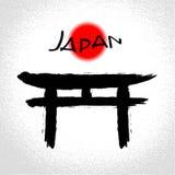 Japanisches Tor und Sun Lizenzfreie Stockfotografie