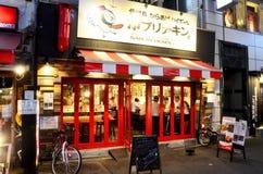 Japanisches Volk und Reisendausländer, der Abendessen im restaura isst Lizenzfreies Stockfoto