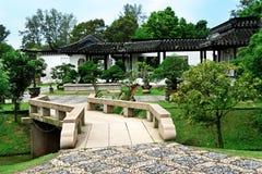 Japanise Garden - Jurong Central Park, Singapore. Pathwai in Japanise Garden - Jurong Central Park, Singapore Stock Image