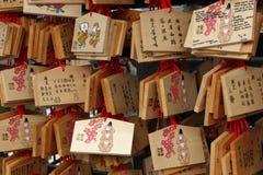 Japanner die plaques Ema wensen Royalty-vrije Stock Afbeelding