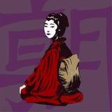 Japans vector illustratie