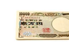Japans bankbiljet 10000 Yen Stock Foto