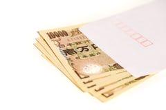 Japans bankbiljet 10000 Yen Stock Afbeelding