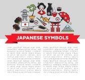 Japans de symbolen Oosters voedsel en cultuur van het land royalty-vrije illustratie