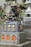 Japans draakstandbeeld in een Shinsho-Tempel, Narita, Japan Stock Foto's