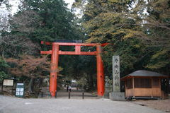 Japans Heiligdom Royalty-vrije Stock Foto's