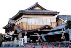 Japans huis Royalty-vrije Stock Foto