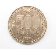 Japans muntstuk royalty-vrije stock afbeelding