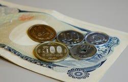 Japans muntstukken en papiergeld royalty-vrije stock foto