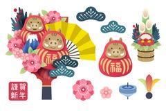 Japans nieuw jaar stock illustratie