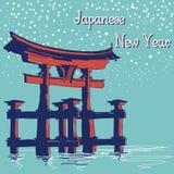 Japans nieuw jaar Wereldberoemde Landmarck-Reeks stock illustratie